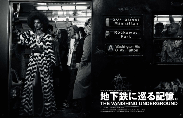 010-Liya-Kebede-and-David-Agbodji-by-Mikael-Jansson-for-Vogue-Japan-April-2013-