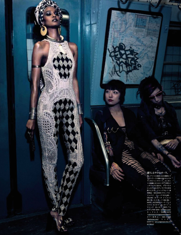 07-Liya-Kebede-and-David-Agbodji-by-Mikael-Jansson-for-Vogue-Japan-April-2013-