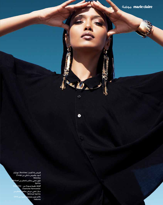 garima-parnami-for-marie-claire-middle-east-10