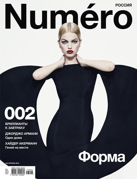 Daphne-Groeneveld-Numero-Russia